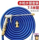 台北現貨 當天出貨全新噴水槍 高壓洗車水搶水管工具套裝家用強力自來水加壓專用加長桿