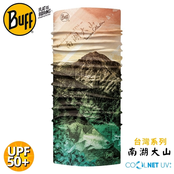 【BUFF 西班牙 COOLNET抗UV頭巾《台灣系列-南湖大山》】124441/圍脖/帽子/口罩/圍巾/吸溼排汗