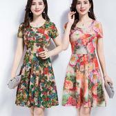 夏季時尚中年媽媽女裝中長款修身顯瘦圓領短袖雪紡印花連身裙 東京衣秀