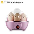 煮蛋器 榮事達煮蛋器RD-Q280蒸蛋器自動斷電多功能蛋機小型煮蛋器雞蛋羹 夢藝