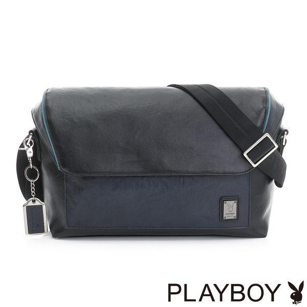 PLAYBOY- 翻蓋書包 MAN系列-黑藍拼接