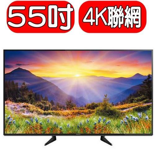 國際牌【TH-55FX600W】電視取代TH-55EX600W/55EX600W