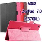 【斜立】華碩 ASUS ZenPad 7...