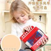 樂器兒童手風琴音樂玩具早教益智迷你樂器玩具寶寶早教生日禮物消費滿一千現折一百