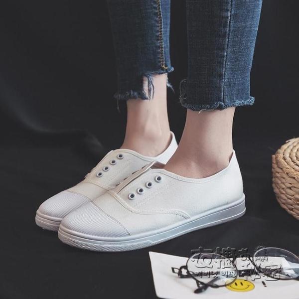 小白鞋女帆布鞋秋季百搭韓版學生原宿ulzzang平底懶人一腳蹬布鞋 衣櫥秘密