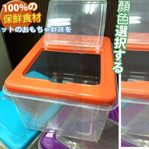 【培菓平價寵物網】實用4kg掀蓋式飼料桶|零食|米桶保鮮桶31*24*20cm