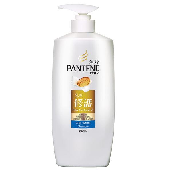 潘婷 Pantene 乳液修護 去屑洗髮乳700ml
