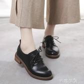 小皮鞋米白色小皮鞋女新款韓版圓頭小清新搭配裙子淺口低跟時尚單鞋 交換禮物