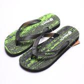 WAVE3  綠迷彩 潑墨 夾腳拖 拖鞋 男款(布魯克林) 17101207