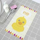 環保無味健康PVC兒童孕婦卡通洗澡浴室防滑墊衛生間吸盤浴缸地墊 藍嵐小鋪