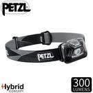 【PETZL 法國 TIKKA頭燈《黑》】E093FA01/300流明/頭燈/登山露營/手電筒/緊急照明