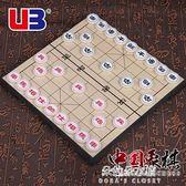 中国象棋套装培训用棋大中号折叠磁性棋盘棋子儿童益智教学  朵拉朵衣櫥