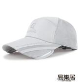 棒球帽夏天帽大檐伸縮遮陽帽