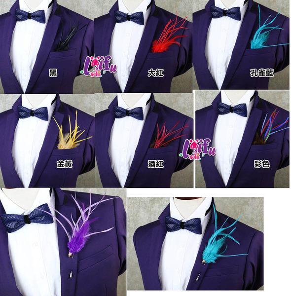 ★草魚妹★K1003胸花羽毛胸針二用口袋裝飾結婚新郎領結表演西裝胸花,售價299元