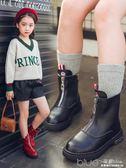 女童靴子秋冬季加絨女孩中筒靴韓版馬丁靴兒童鞋保暖棉靴  深藏blue