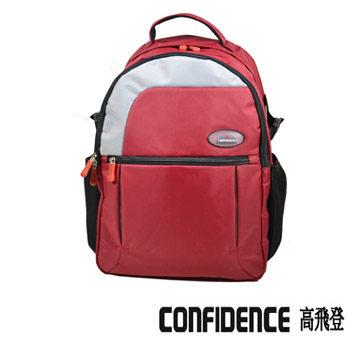 旅遊 背包  Confidence 高飛登 5972 熱情紅