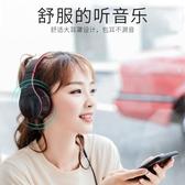 奇聯 Q4 手機耳機 頭戴式電腦耳麥有線吃雞帶話筒游戲音樂通用