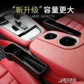 車載收納 座椅夾縫儲物盒多功能座位縫隙收納置物架汽車內裝飾用品大全 原本良品