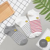 正韓直送 韓國襪子 笑臉條紋短襪【K0712】 韓妞必備 百搭基本款 素色長襪 阿華有事嗎