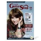【小新的吉他館】六弦百貨店 (64集)附VCD+MP3