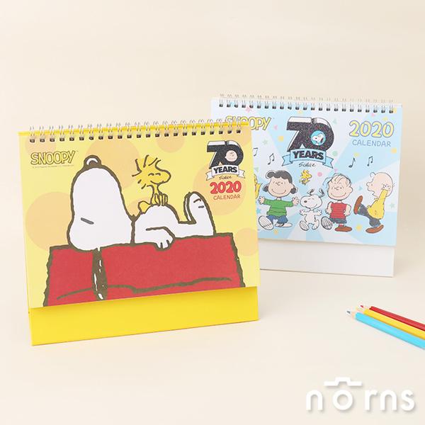 【史努比2020年線圈紙桌曆】Norns 正版Peanuts Snoopy行事曆 手帳本 日誌本 周計劃 月計劃