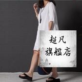 洋裝 夏裝新款大碼女裝民族風寬鬆繡花長袖棉麻A字打底裙子 6色-預熱雙11