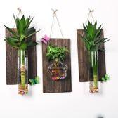 實木創意家居牆上懸掛式花瓶牆面背景裝飾水培植物壁 黛尼时尚精品