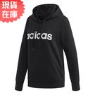 【現貨】Adidas ESSENTIALS LINEAR 女裝 長袖 連帽 帽T 休閒 黑【運動世界】DP2403