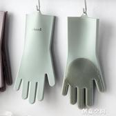 onlycook加厚硅膠洗碗手套廚房洗鍋刷家用防水護手刷碗神器膠手套【創意新品】