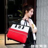 行李袋拉桿韓版健身輕便拉桿包大容量短途旅游包手提運動女旅行包 自由角落