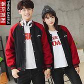 情侶裝秋裝新品韓版刺繡學院風衛衣外套棒球服男女學生班服潮