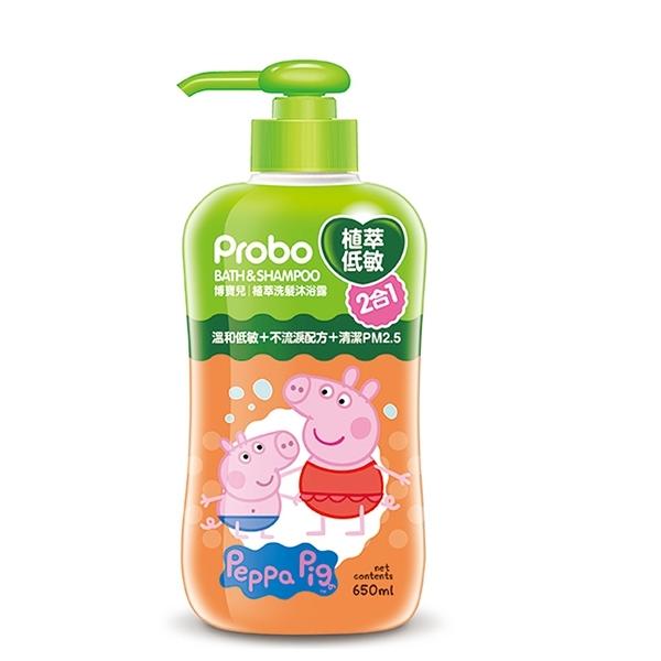 快潔適博寶兒植萃低敏洗髮沐浴露(2合1)(650ml-佩佩豬)X1入