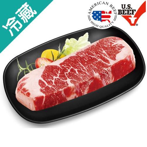 【美國特選級】霜降牛排1盒(300g±5%/盒)【愛買冷藏】