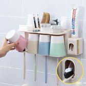 牙刷架 全自動擠牙膏器套裝壁掛牙刷置物架牙杯具懶人牙膏擠壓器刷牙神器 聖誕交換禮物