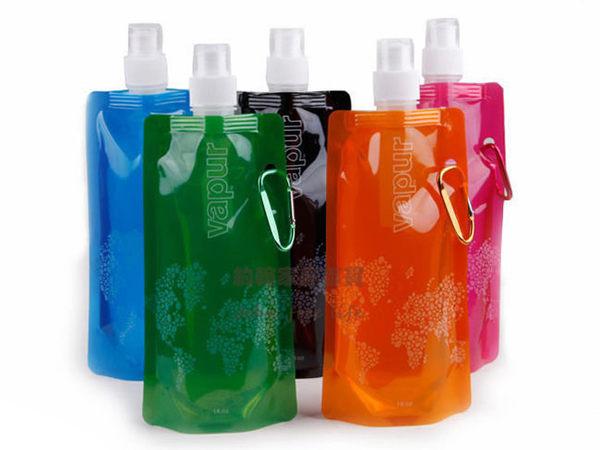 繽紛多彩 便攜折疊水瓶 水袋 運動水壺 環保冰袋 附登山扣環 隨機出貨【YX170】《約翰家庭百貨