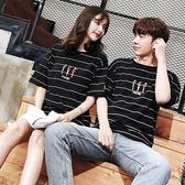 情侶短袖   韓版百搭氣質寬鬆半袖潮流時尚短袖T恤女   ciyo黛雅