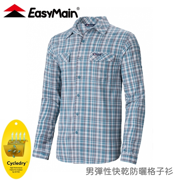 【EasyMain 衣力美 男彈性快乾防曬格子衫《森林灰》】SE19079/防曬襯衫/薄襯衫