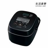 日本製 象印【NW-JX18】電鍋 十人份 豪熱羽釜 電子鍋 飯鍋 壓力IH電子鍋 附中說 NW-JW18後繼 2021年式