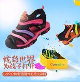 涼鞋年夏季 正韓男童涼鞋兒童毛毛蟲沙灘鞋大童學生鞋防滑寶寶鞋   提拉米蘇
