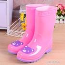 雨鞋男童女童防滑雨靴幼兒寶寶小童保暖高筒水靴小孩水鞋 【全館免運】