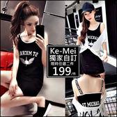 克妹Ke-Mei【AT51769】獨家開版 天使翅膀字母繃帶雙面印背心洋裝