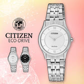 CITIZEN 星辰手錶專賣店 Eco-Drive 光動能 EG3220-58A 白面 簡約女錶 指針錶
