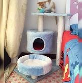 貓跳台 實木劍麻貓抓柱樹屋貓咪爬架超大型貓架子貓窩一體別墅貓樹TW【快速出貨好康八折】