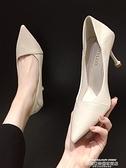 高跟鞋 法式小碼高跟鞋女細跟新款職業正裝黑色皮鞋工作軟皮單鞋7cm 萊俐亞