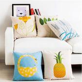 【現貨7折出清】田園亞麻文藝抱枕 客廳沙發辦公室床頭靠簡約日式靠枕 1入