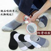 船襪隱形襪子男士防臭純棉?夏季超短襪套夏天淺口超薄款防滑低筒