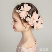 女童發飾兒童禮服配飾女孩頭飾甜美可愛小公主飾品優雅發釵花套裝 QG12994『優童屋』