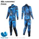 AROPEC 2mm Neoprene迷彩打獵潛水 迷彩藍 防寒衣 連身 (限宅配)
