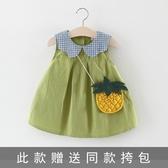 女童連身裙 兒童裙子夏款洋氣1歲3女寶寶夏裝純棉女童夏天連身裙嬰兒公主裙夏 寶貝計書