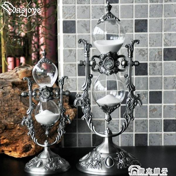 禮物 星暮金屬沙漏計時器15/30分鐘創意擺件家居裝飾品送男士女友禮物 青木鋪子